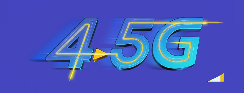 4_5-banner-logo