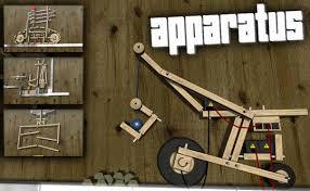app-aratus.jpg