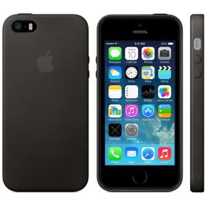 iPhone 5S Siyah Kılıf