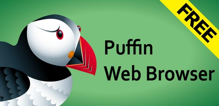 puffin-browser.jpg