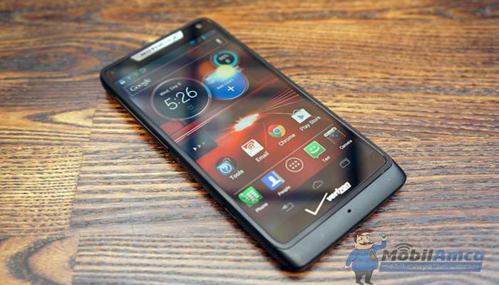 Motorola-Luge.jpg