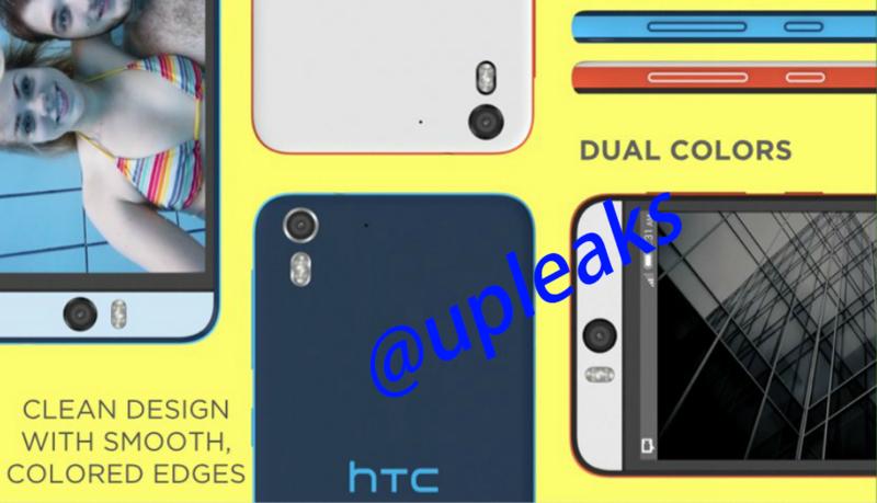 HTC-Desire-Eye.png