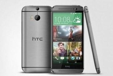HTC One M8 Eye Görücüye Çıkıyor