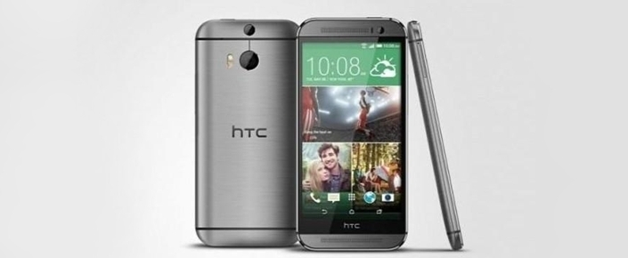 htc-one-m8-bugun-tanitilacak-705x290.jpg