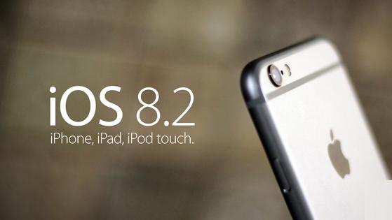 ios-8.2-beta.png