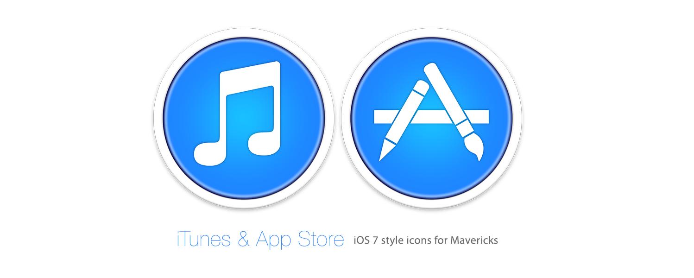 itunes-app-store.png