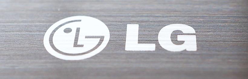 lg-g4-kapak.jpg