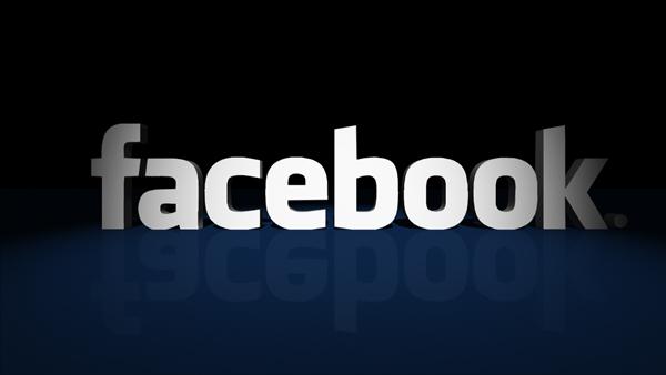 facebook-silenleri-gosteren-uygulama.jpg