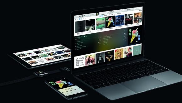 apple_music_tr_fiyat.jpg