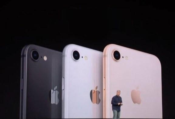 iPhone 8 Plus Özellikleri Ve Fiyatı!